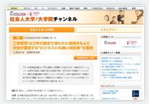 img_news20100610